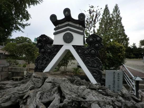 本照寺の瓦