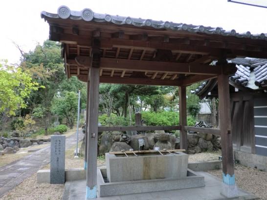 本照寺の手水舎