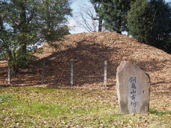 銅亀山古墳2