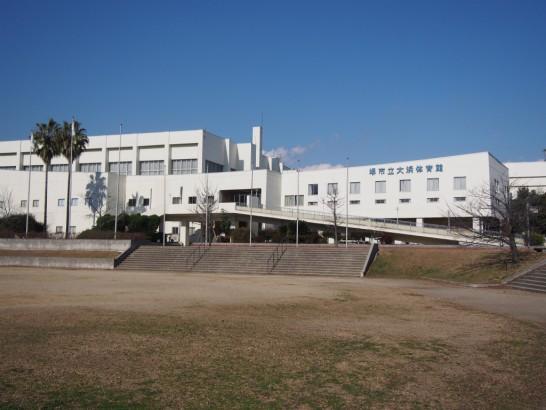 大浜公園の体育館