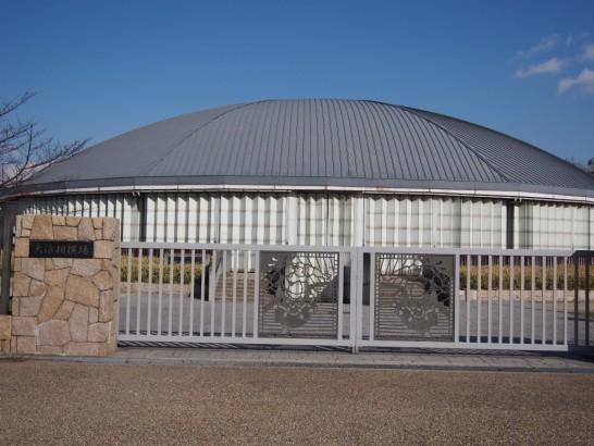 大浜公園の相撲場