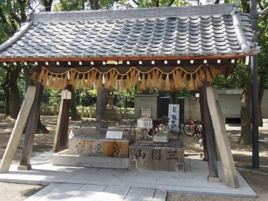 方違神社の手水舎