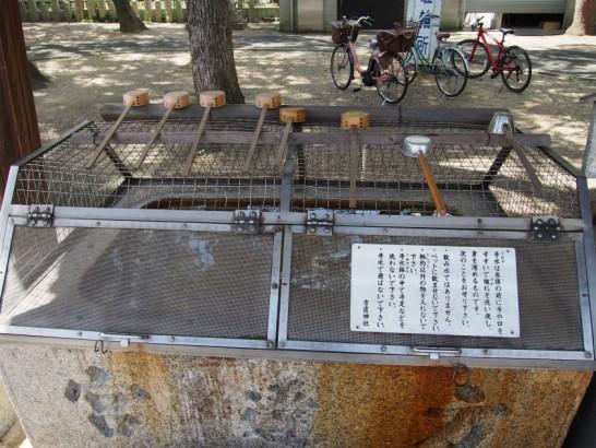 方違神社の手水