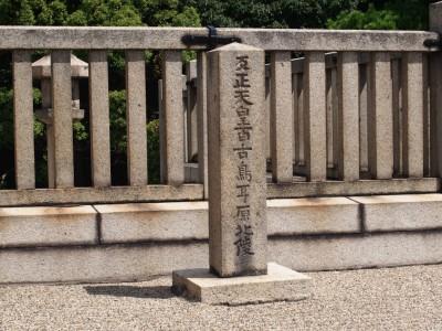 反正天皇古墳石碑