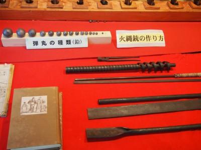 堺鉄砲館火縄銃の部品