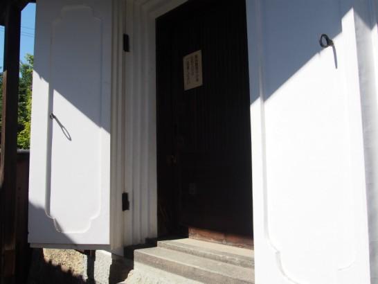山口家住宅の蔵の入り口