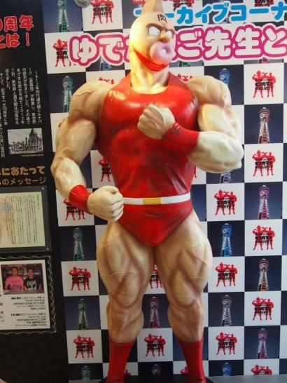 キン肉マンの等身大人形