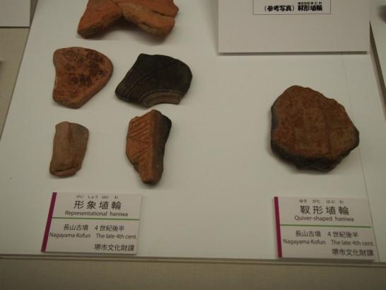 堺市博物館_埴輪の破片