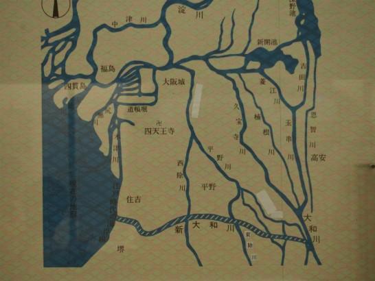 堺市博物館_昔者の大和川図
